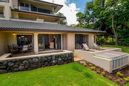 Serene 2 bdrm villa on Kapalua golf course - Lahaina