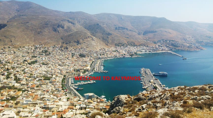Apartment at the center of Kalymnos - Kalimnos - Apartemen