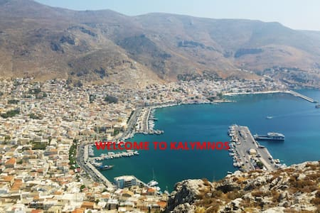 Apartment at the center of Kalymnos - Huoneisto