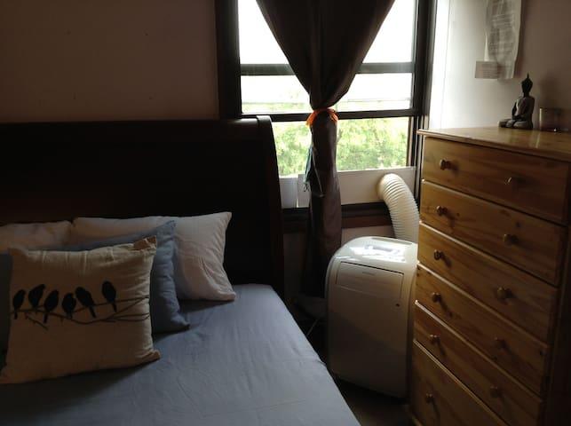 Private Master Bedroom@Central Park