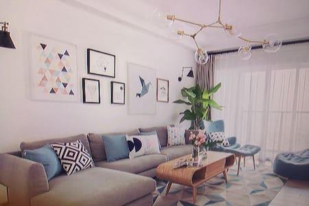 Bohemia style room - 基尔马诺克 - Wohnung