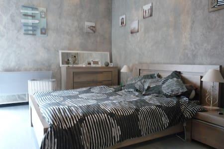Jolie chambre proche centre ville - Albi - Wohnung