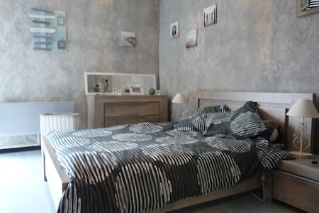 Jolie chambre proche centre ville - Albi - Lägenhet