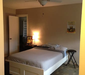Midtown Studio- Heart of the City! - Sacramento - Apartment