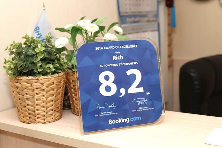 Отель РИЧ (RICH) - Внуково - Apartment