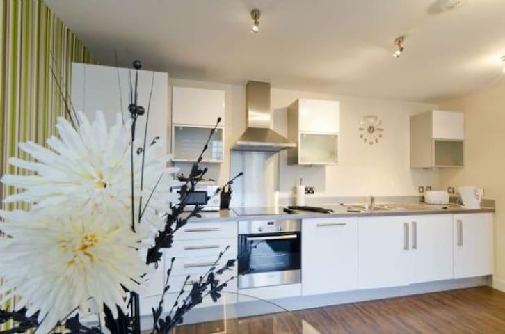 The Topaz House Apartment - Vizion - Milton Keynes - Milton Keynes - อพาร์ทเมนท์