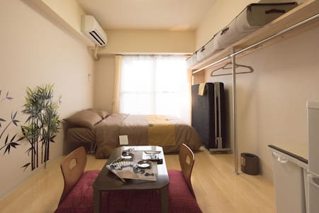 靠近浅草,秋叶原,天空树的房间 - Katsushika-ku - Apartamento
