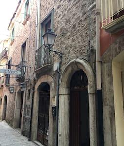 Appartamento nel centro storico - Isernia - 公寓