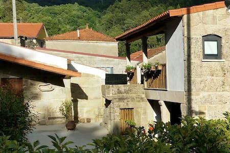 Casa de Campo dos Prazos  - Monção - House