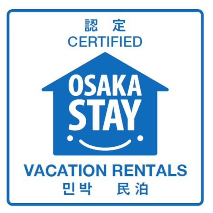 Safe, secure.  Rely on us for a relaxing, reliable stay in awesome Osaka.