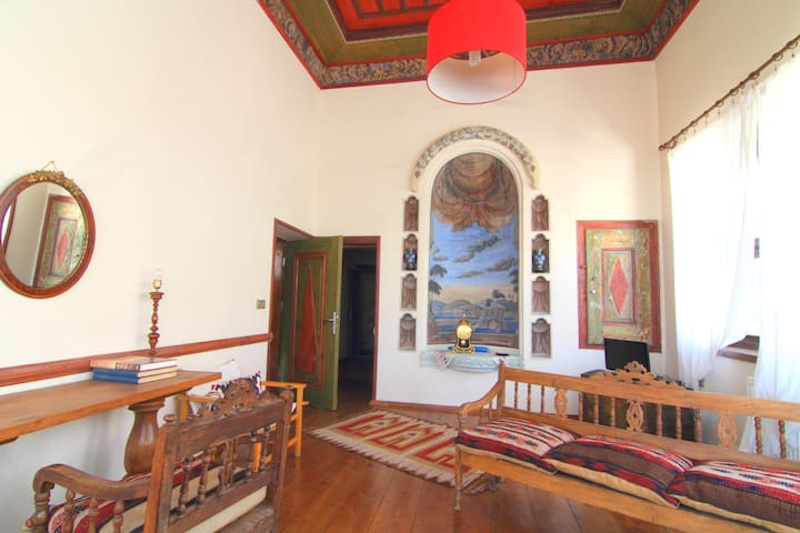 Kadi Evi - First floor