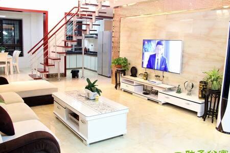 一叶子公寓-One Leaf's Apartment - Qiannan