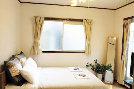 毗鄰澀谷車站的舒適時尚小屋 - Setagaya - Apartmen
