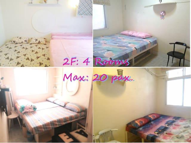Miautty MRT 2F House - Rooms: A~D