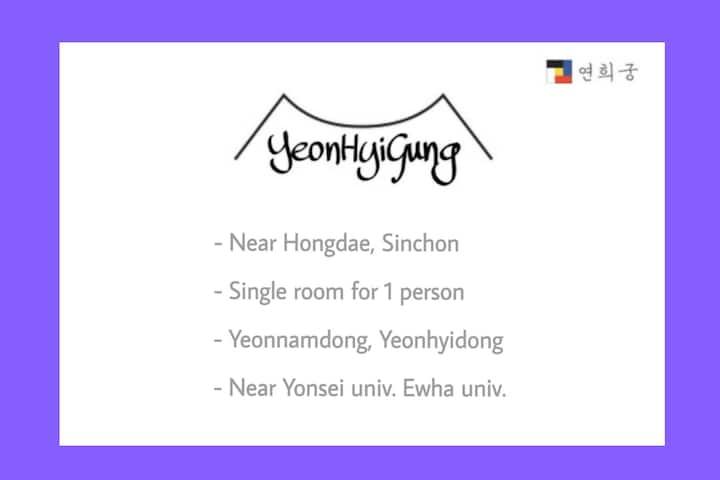506 (Near Hongdae, Sinchon) Yeonhui house