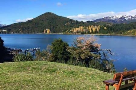 Acogedor departamento con vista al lago