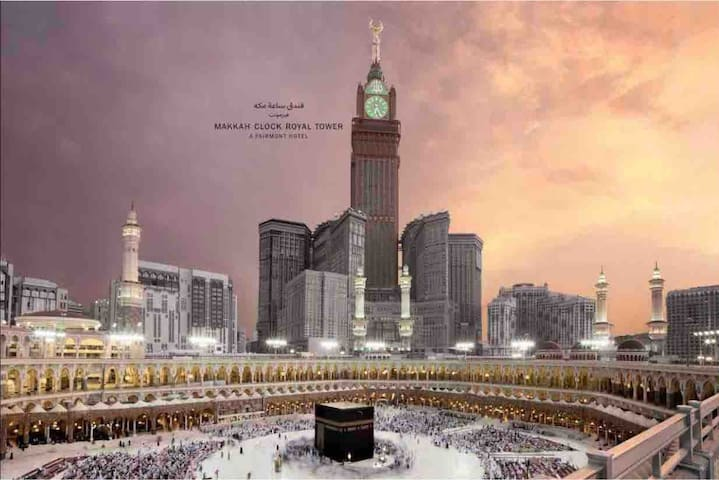 Luxury Studio With Kaaba View In Fairmont Hotel