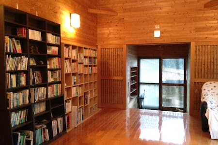 Relax at home - Yakushima South Village sharedroom - House