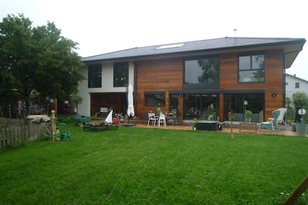 Studio architect house, 15' Genève aiport& Palexpo - Prévessin-Moëns