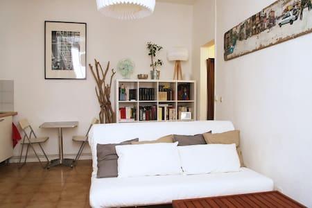 Joli studio au cœur de l'Ecusson (centre ville) - Montpellier - Lägenhet