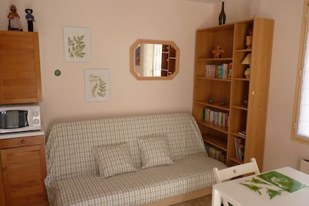 Logement calme au fond d'un jardin - Manosque - Villa