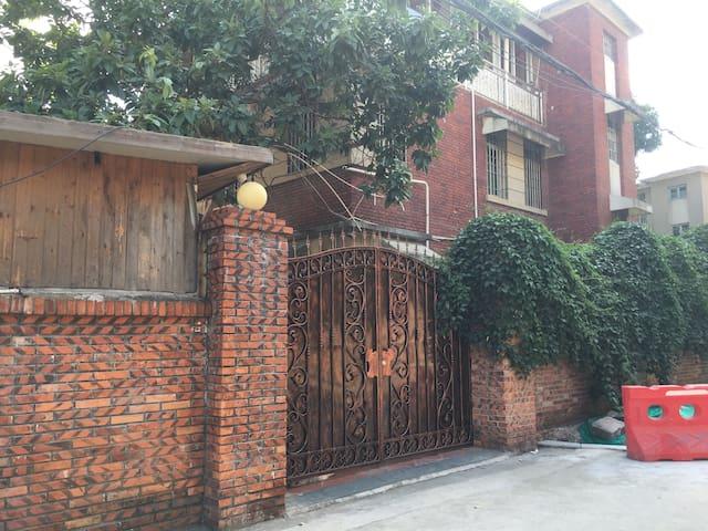 【共享204】私家别墅带四百平庭院