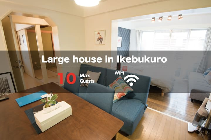 30%OFF! Large apt in Ikebukuro TW27 - Toshima-ku - Квартира