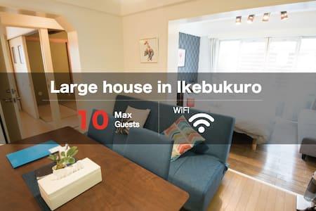 新房优惠!池袋大型豪华公寓,采光极佳,极致舒适 TW27 - Toshima-ku - Квартира
