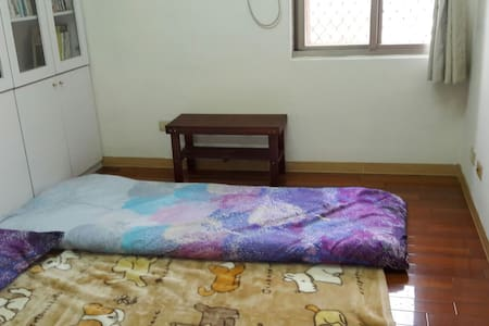 獨立房間,睡前窗外可看到夜空,睡醒可看到彩霞及藍天白雲! - Nanzi District - 公寓