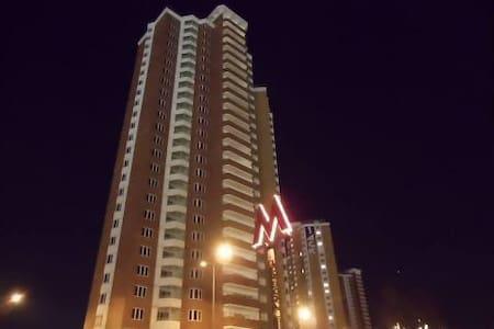 Уютная комната в 15 мин от центра - Москва - Apartment