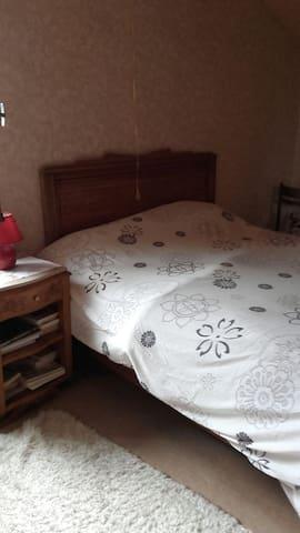 Une chambre pour la detente - Gérardmer - House