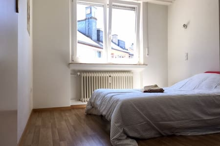 Cosy private room in Luxembourg city center - Luxembourg - Apartamento