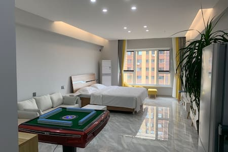 【恋尚民宿】万达公寓短租 日租房 民宿 密码锁自助入住|大床房|
