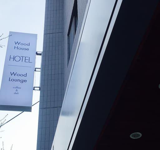 Wood House Hotel & Rounge 2 - 부산광역시 - Bed & Breakfast