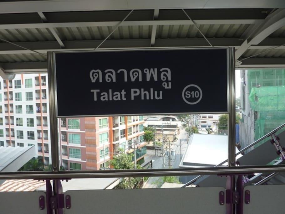 Talat Plu Station
