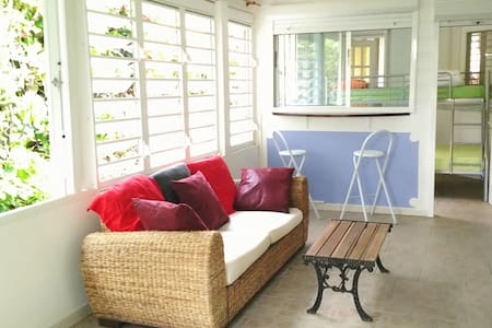 Charming apartment with all comfort private garden - Le Lamentin - 公寓