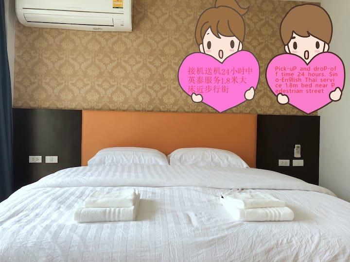 【HW】1.8米大床房36平米大房间 酒吧街4