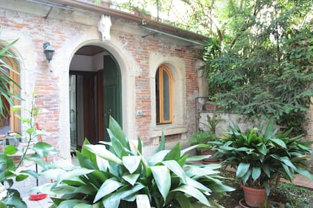 Centro storico immerso nel verde - Verona - Wohnung