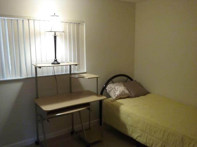 HABITACION EXCELENTE LOCALIZACION. - Miami - Apartment