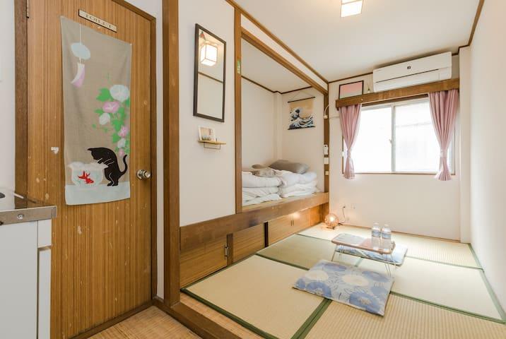 #D Private Room near Fushimi Inari