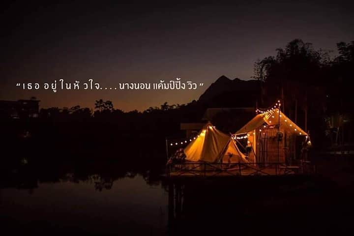 Private Camp near Tham Luang Forest Park