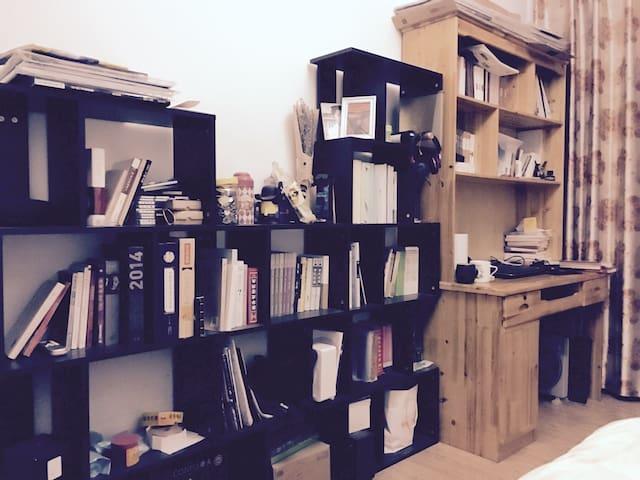 一个可以睡觉的静谧书房,白天身体去旅行,晚上精神去遨游。 - 重庆 - Apartment