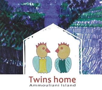 Twins Home - Natural Holidays - Αmmouliani island