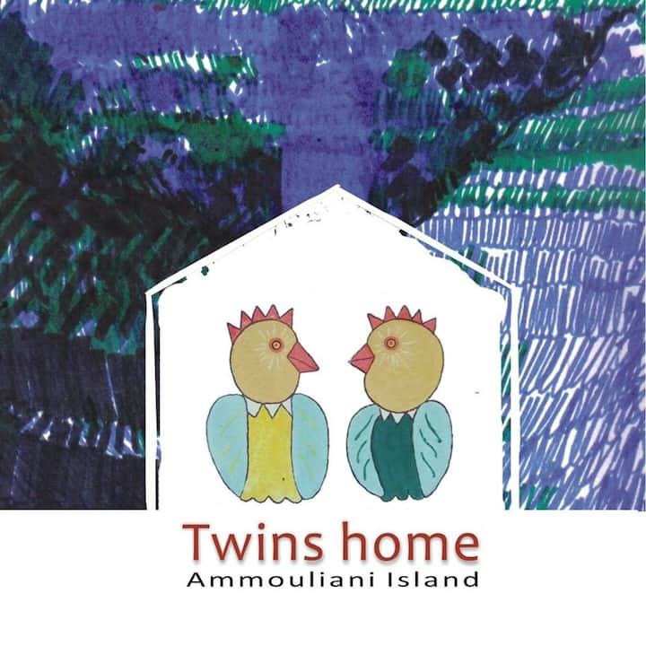 Twins Home - Natural Holidays - Αmmouliani island