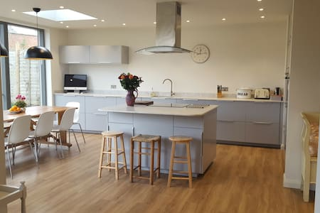 Stylish, recently refurbished contemporary house. - Bathford - Haus