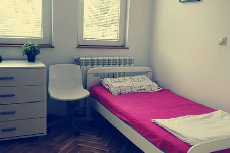 City Park Apartments - Single room - Skopje - Apartamento