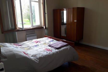 Chambre près de la Beaujoire - น็องต์ - อพาร์ทเมนท์