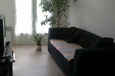 Appartement avec 1 chambre proche Paris et CDG - Vaujours - Συγκρότημα κατοικιών