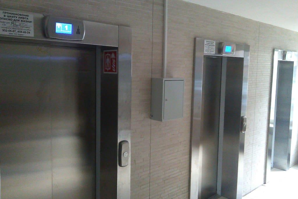 3 лифта