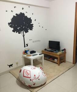 Take a break - Hongkong - Wohnung